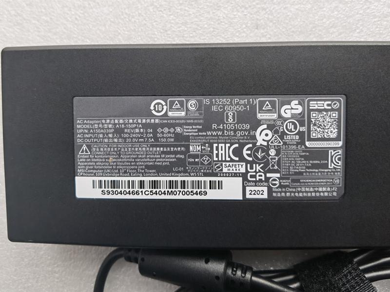 アスース ADP-150CH_B