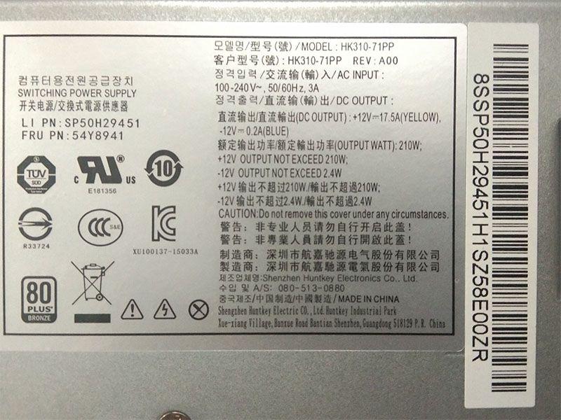 レノボ HK310-71PP HK280-72PP PCE025