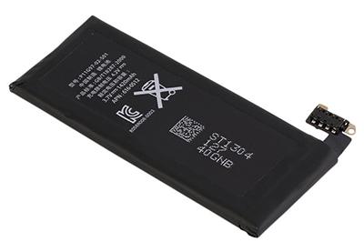 アップル LIS1445APPC