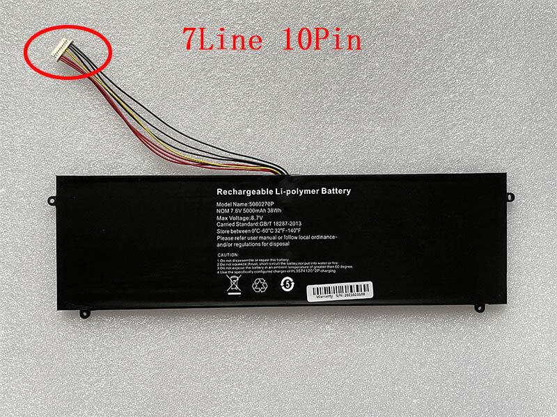 バッテリー 5080270P