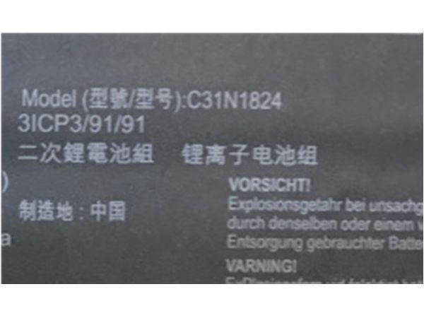 アスース C31N1824