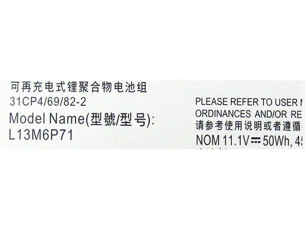 レノボ L13M6P71 L13S6P71