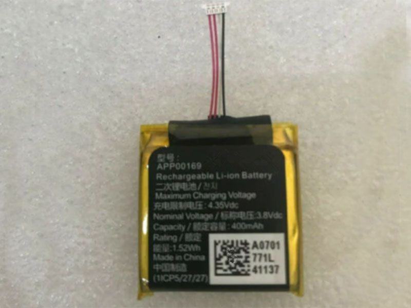 APP00169