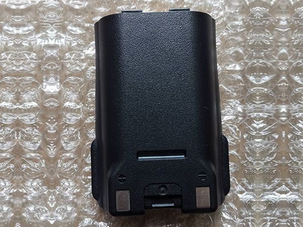 icom BP-245H 2ICR19/65