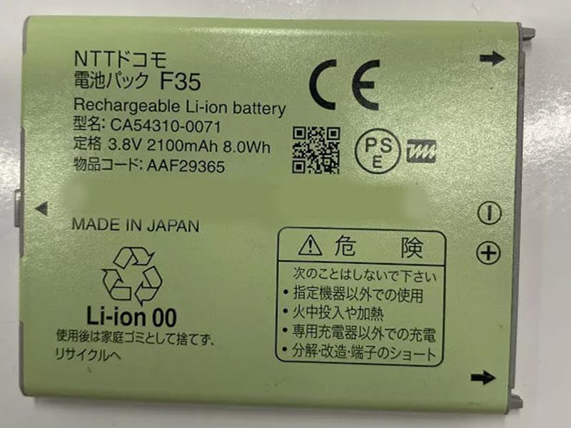 CA54310-0071