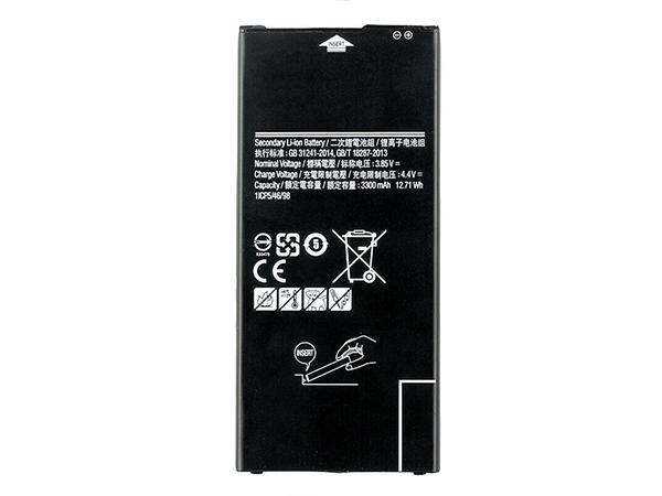 サムスン EB-BG610ABE