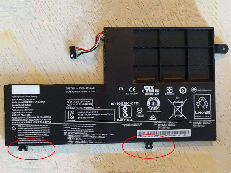 バッテリー L15M2PB1