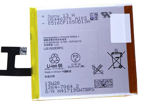 ソニー LIS1502ERPC