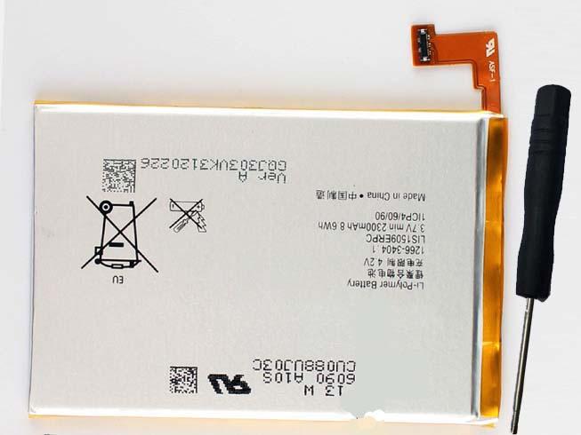 ソニー LIS1509ERPC