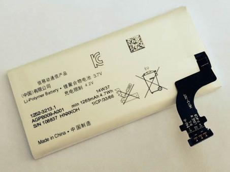 ソニー AGPB009-A001
