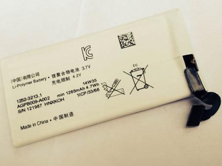 ソニー AGPB009-A002