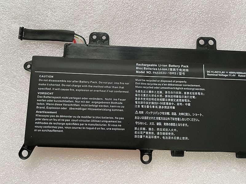 東芝 PA5353U-1BRS PA5353U