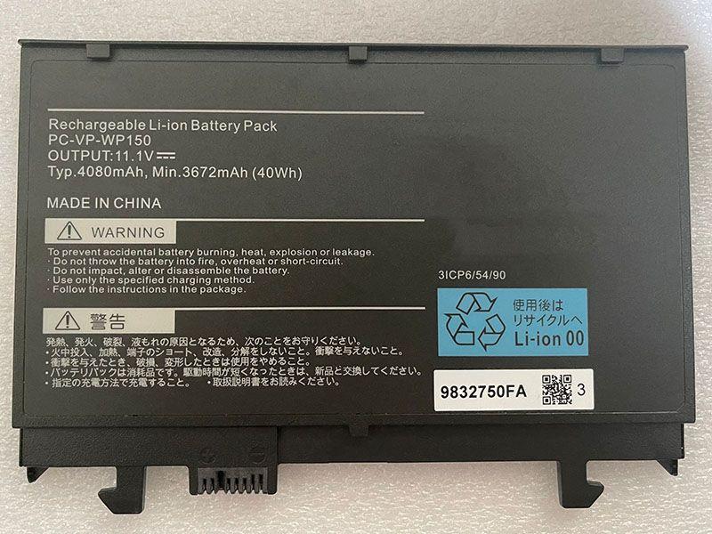 PC-VP-WP150