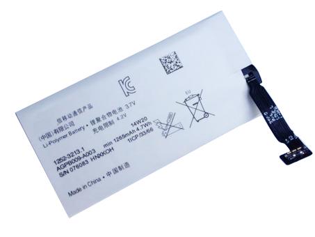 ソニー AGPB009-A003