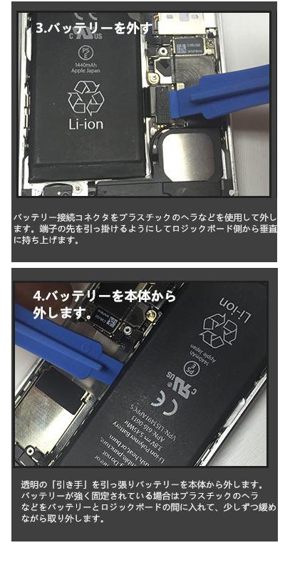 アップル 616-0805