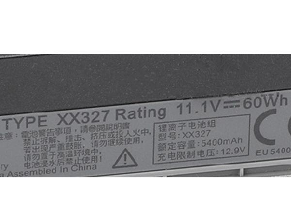 デル E4300