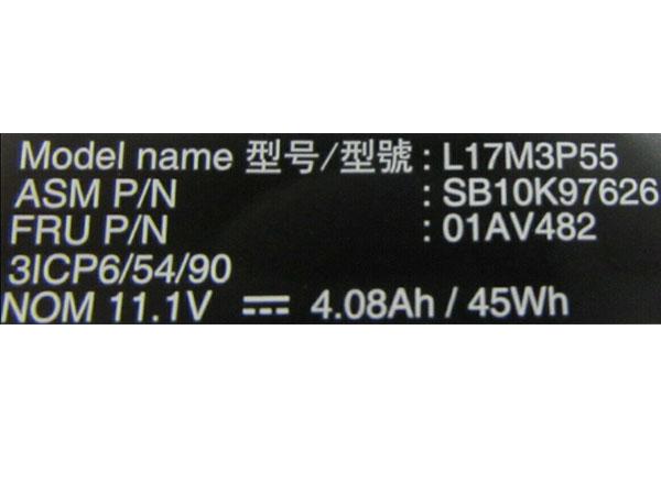 レノボ L17M3P55