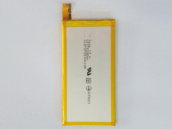 ソニー LIS1561ERPC